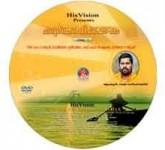 Chathugakara Vichara Yajnam