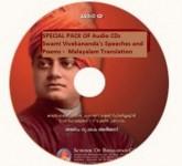 Swami Vivekananda's Speeches Special Pack