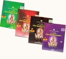 The Sampoorna Gita Jnana Yajnam Chapter 9